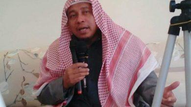 Photo of Fiqh Ikhtilaf dan I'tilaf Dalam Tinjauan Maqoshid Syariah